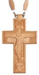 Pectoral chest cross - 255