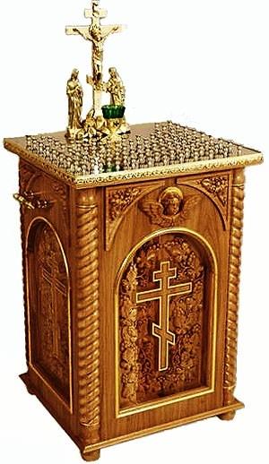 Panikhida table no.4 (for 80 candles)