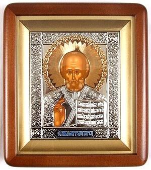 Icon: St. Nicholas the Wonderworker - 14