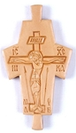 Monastic paraman cross no.60
