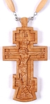 Pectoral cross no.92