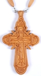 Pectoral cross no.14
