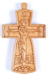 Bapticmal cross no.150
