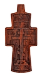 Baptismal cross no.151