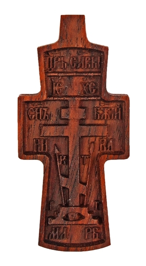 Baptismal cross no.151