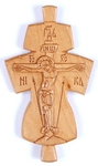 Paraman cross no.57