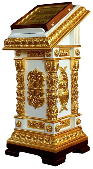Church lecterns: Tabor carved lectern