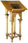 Church lecterns: Pochaev analogion
