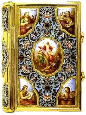 Jewelry Gospel cover - 1