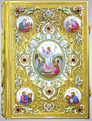 Jewelry Gospel cover - 4