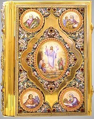 Jewelry Gospel cover - 5