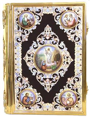 Jewelry Gospel cover - 25