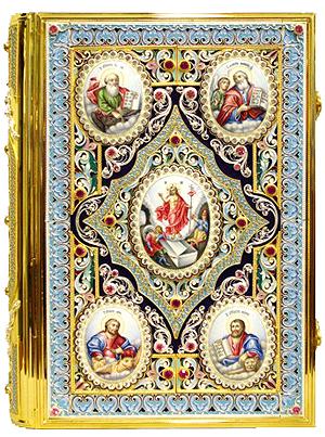 Jewelry Gospel cover - 30