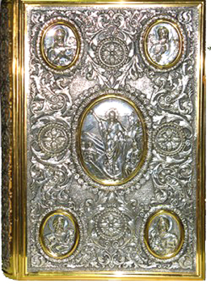 Jewelry Gospel cover - 42