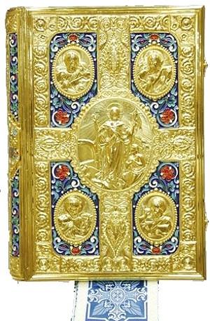 Jewelry Gospel cover no.3