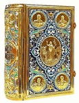 Jewelry Gospel cover no.3a (large)