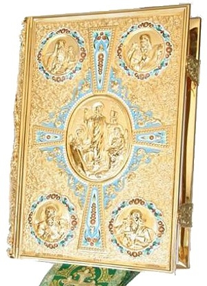 Jewelry Gospel cover no.4