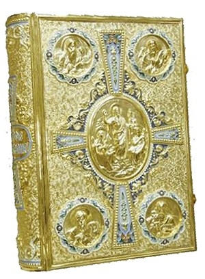 Jewelry Gospel cover no.4c