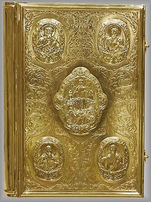 Apostle cover - 3