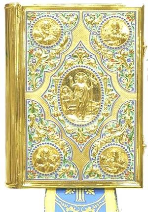 Jewelry Gospel cover - 20