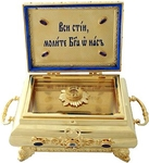 Jewelry reliquary no.7