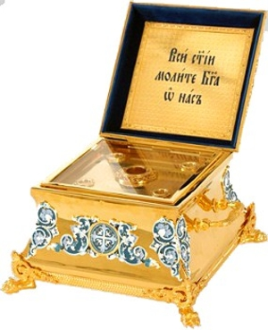 Jewelry reliquary no.12