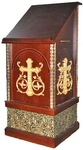 Church lecterns: Carved lectern no.1014