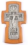 Wall crucifixion - 5a