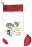 Orthodox Christmas stocking - 1