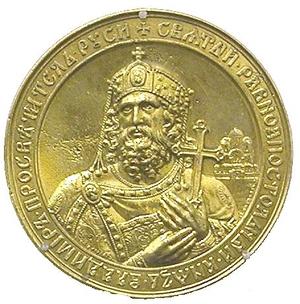Medal: St. Vladimir