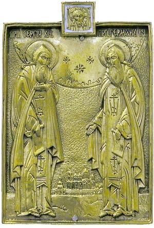 Metal icon: Holy Venerable Sergius and German of Balaam