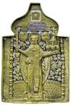 Metal icon: St. Nicholas the Wonderworker (of Mozhaisk) - 1