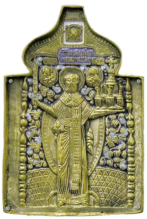 Metal icon: St. Nicholas the Wonderworker (of Mozhaisk) - 1