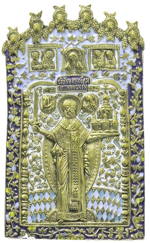 Metal icon: St. Nicholas the Wonderworker (of Mozhaisk) - 2