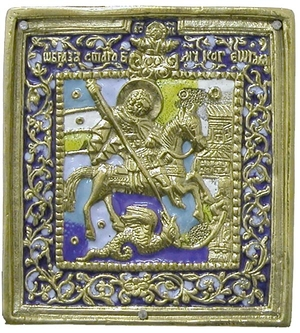 Metal icon: St. George the Winner