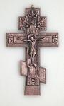 Wall crucifixion - 4