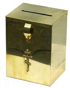 Donation box - 3