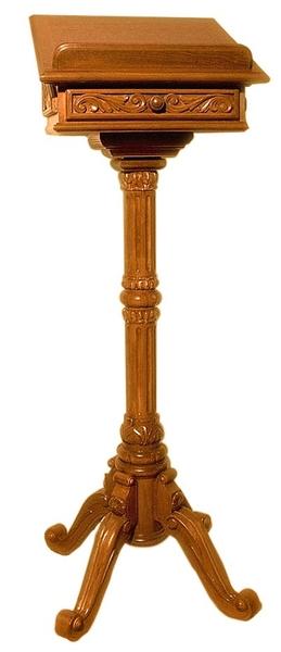 Church lecterns: cmirna carved lectern