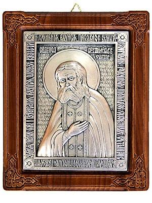 Holy Venerable Seraphim of Sarov