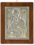 Vladimir icon of the Most Holy Theotokos