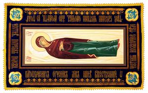 Epitaphios: Shroud of Theotokos - 6