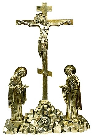 Golgotha crucifixion with figures - 1