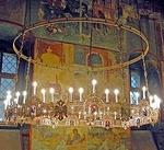 Greek Orthodox horos Eagle - 3