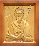 Carved icon: of St. Apostle Andrew