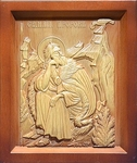 Carved icon: of the Holy Prophet Elias