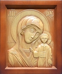 Carved icon: of the Most Holy Theotokos of Kazan