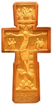 Carved cross New Jerusalem