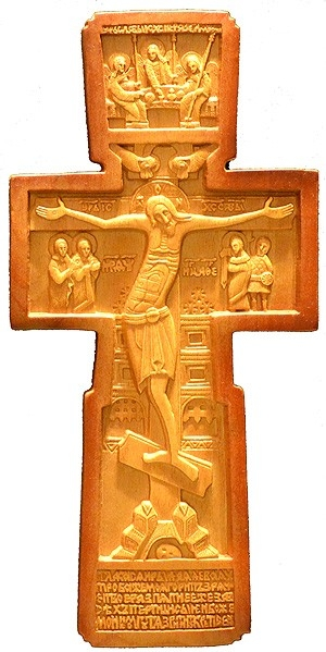 Carved cross New Jerusalem