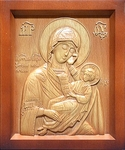 Carved icon: of the Most Holy Theotokos the Healer of Sorrows
