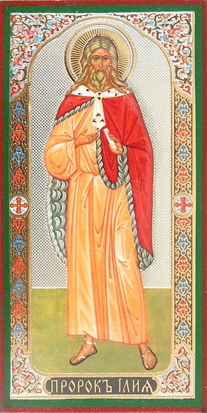 Religious Orthodox icon: Holy Prophet Elijah - 2